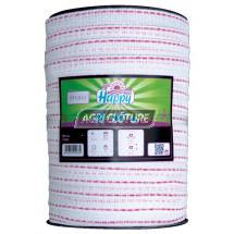 Ruban clôture 40 mm Fancy Tape Horizont couleur Violet Bobine 200 m
